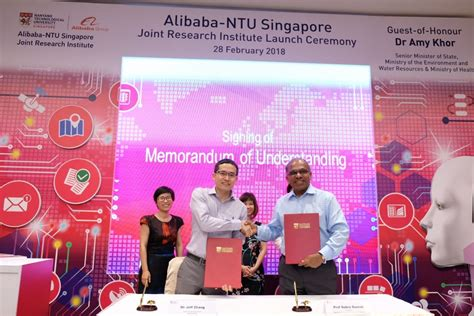 alibaba singapore alibaba ntu singapore to partner on ai research alizila com