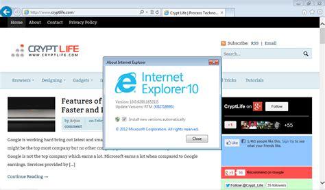 internet explorer 10 internet explorer 10 for windows 7 related keywords