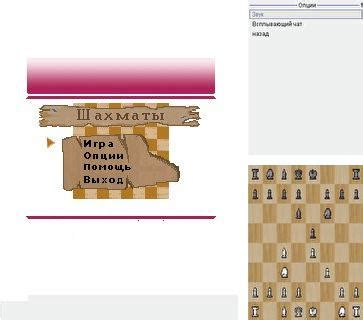 mobile chess pool java for mobile