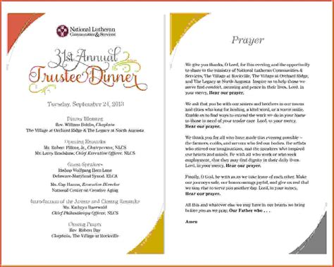 event program template free event program template indesign calendar templates