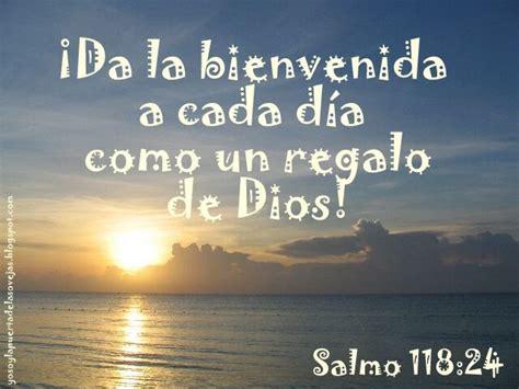 salmo 91 testo yo soy el buen pastor salmo 118 24