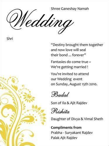 Wedding Card Wordings For Friends Invitation wedding card