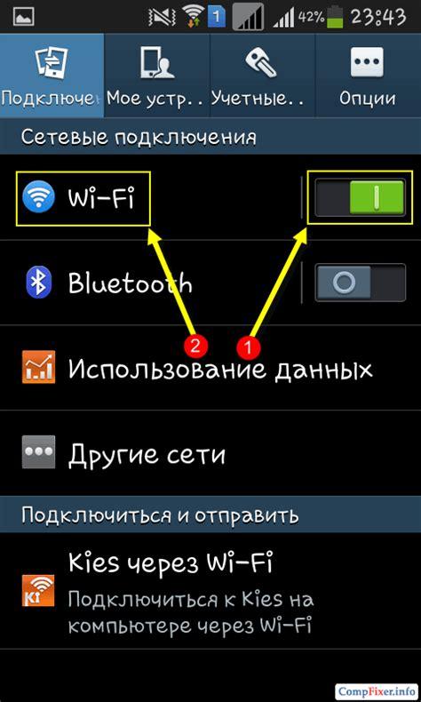 ip android как узнать ip адрес и mac адрес на android смартфоне