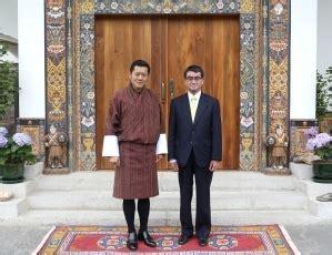 Mofa Bhutan by Foreign Minister Kono Visits Thailand Bhutan And