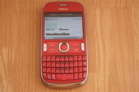 Kesing Hp Nokia Asha 302 nokia asha 302 20 gadget ro hi tech lifestyle