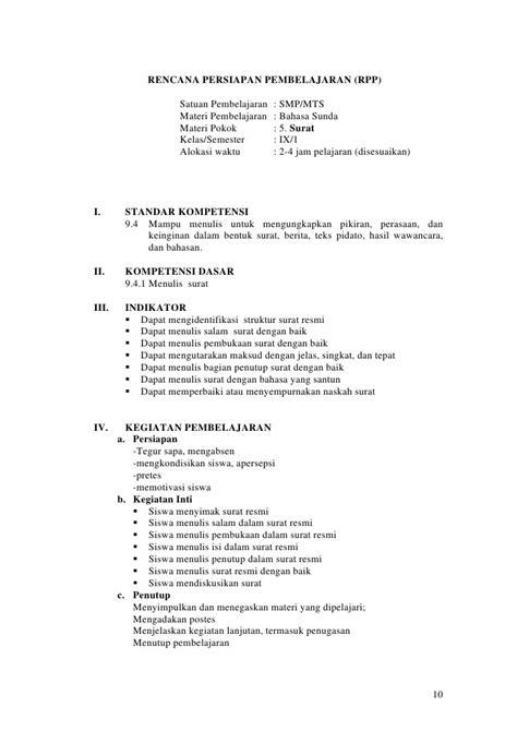 Teks Surat Resmi Bahasa Sunda Smp Surat Dinas