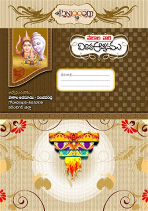 indian wedding cards design templates psd wedding invitations design template free naveengfx