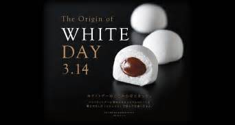 Tje Whitening Day Let S Get Festive A Look Inside Japanese Valentine S Day