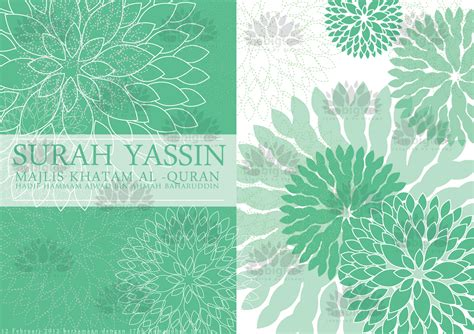 design cover yasin cdr thebigtree personalized yassin