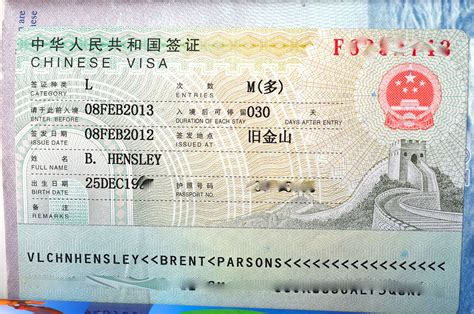 people to people visa visa policy of china wikipedia