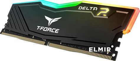 Team Delta Ddr4 8gb 4gb X 2 Pc3000 Biru модуль памяти ddr4 8gb 4gb x 2 2400mhz team t