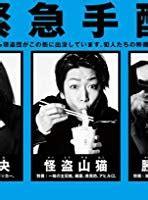 suzu hirose voice actress suzu hirose imdb