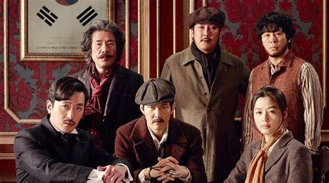 ini bocoran pemeran dan tanggal rilis film assassin creed tanggal rilis film assassination jun ji hyun akhirnya
