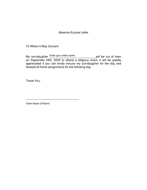 sample of excuse letter for being absent in due to