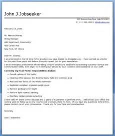 cover letter sle for resume out of darkness