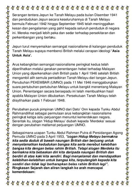Sejarah Pendidikan Nasional Oleh Muhammad Rifai sejarah kemerdekaan malaysia