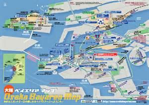 Access information to osaka international ferry terminal