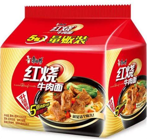 Samyang Chicken Ramen Beli 3pc 50rb 5bagslot master kong roasted beef noodles beef stew soup noodle barrel instant noodles