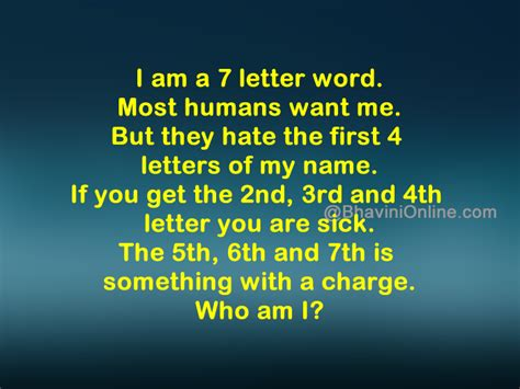 word riddle i am a seven letter word