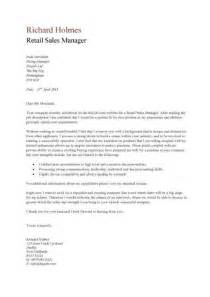 free cover letter sles for resumes sales manager cv exle free cv template sales