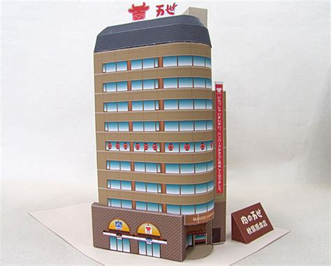 Paper Craft Building - niku no mansei papercraft building paperkraft net