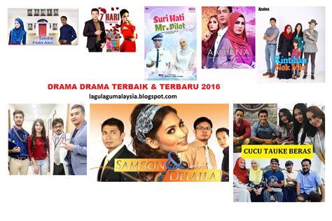 filem terbaik malaysia 2016 lagu terbaru 2018 download mp3 ost lagu terbaik video