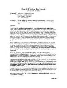 stud agreement related keywords amp suggestions stud