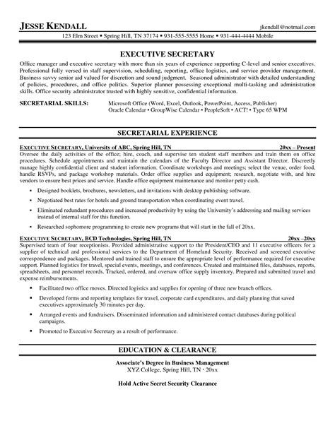 functional resume format for secretary