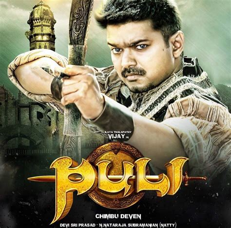 puli film one day collection tamil puli movie review rating opening 1st day box office