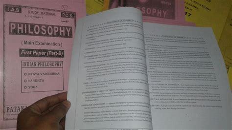 College Application Essay Coach College Essays College Application Essays Coaching Philosophy Paper