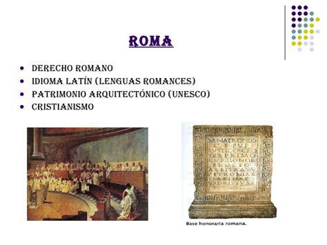 el legado romano en occidente youtube cristianismo y legado cultural y pol 237 tico greco romano