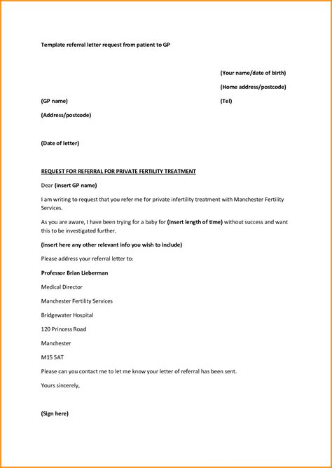 letter of referral samples