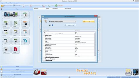format factory portable blogspot format factory portable torrent andehar