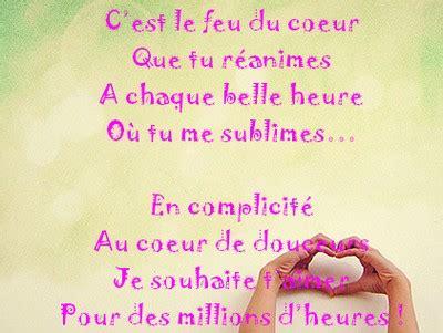 Modeles De Lettre D Amour Romantique Poeme Damour Romantique Po 232 Me Et Textes D Amour