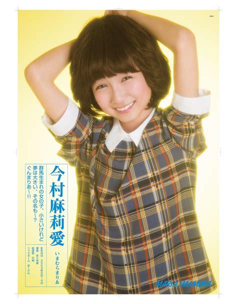Photo Sashihara Rino Hkt48 38 a pop idols 428088 sashihara rino hkt48 指原莉乃 hkt48