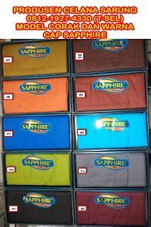 Harga Sarung Celana Merk Wadimor 0812 1927 4330 produsen celana sarung di jakarta jual