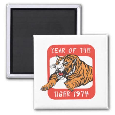 1974 new year new year 1974 gifts 200 gift ideas zazzle