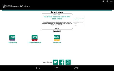 National Insurance Category Letters 2015 Hmrc Android Apps On Play