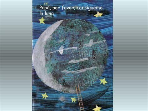 pap por favor consguime pap 225 consigueme la luna