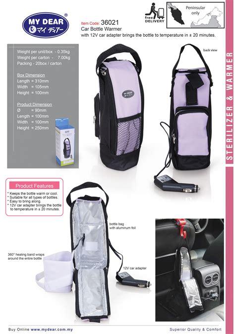 Lg 2009 Home Car Bottle Warmer 36021 car bottle warmer warmer appliance