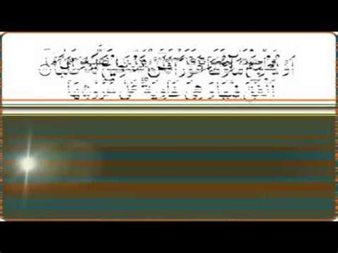 download mp3 al quran dan terjemahan free full download free dowbload mp3 taddabur alqur an surah