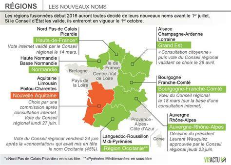 la carte et le 2081365456 d 233 couvrez la carte des r 233 gions de france et leurs nouveaux noms sud ouest fr