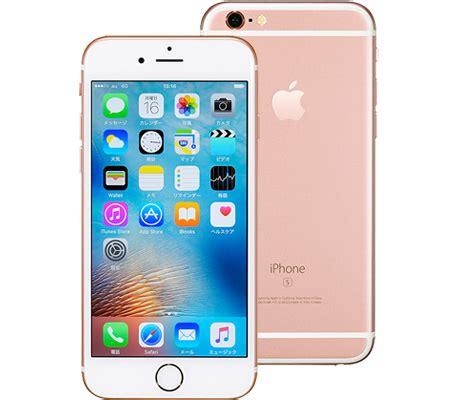 j mobile iphone 6s cpo