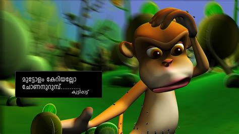 malayalam cartoon film youtube muttolam keriyallo chonan urumbu malayalam cartoon