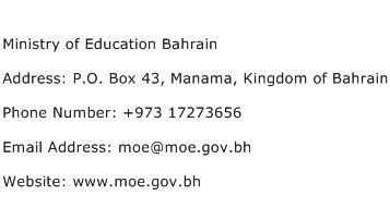 Bahrain Address Finder Ministry Of Education Bahrain Address Contact Number Of Ministry Of Education Bahrain