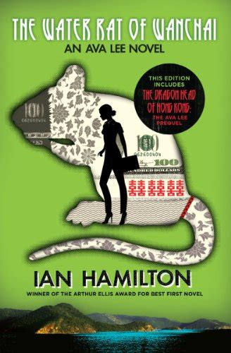 the imam of tawi tawi the triad years an novel books book series by ian hamilton