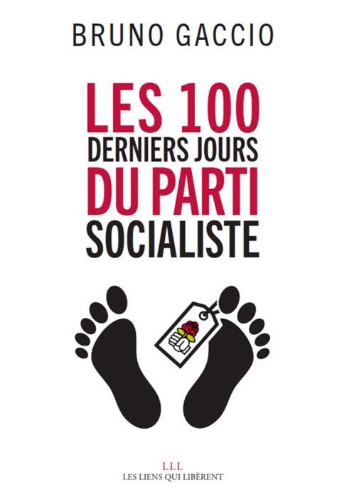 si鑒e parti socialiste 187 parti socialiste