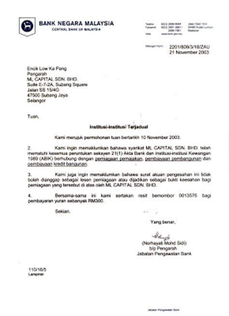 Letter Of Credit Malaysia Bank Investment Sle Investment Banking Memorandum