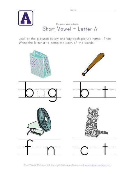 Vowel Sounds Worksheets For Kindergarten by Vowels Worksheets For Kindergarten Images