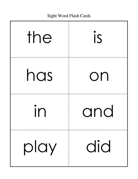 printable flash cards words 6 best images of fry sight word flash card printables